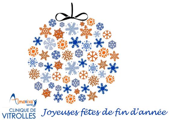 La clinique de Vitrolles vous souhaite de joyeuses fêtes de fin d'année